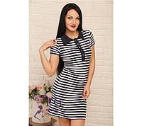 ee38ab02f8f Женское платье морячка в Украине. Сравнить цены