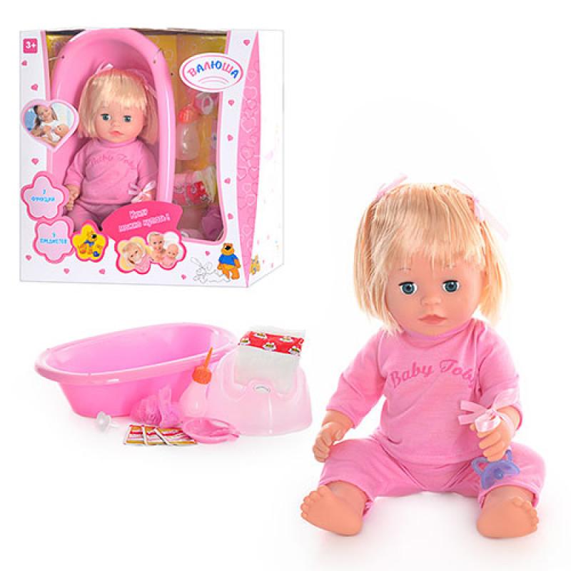 """Кукла пупс """"Валюша"""" с ванночкой и много функций и аксессуаров."""