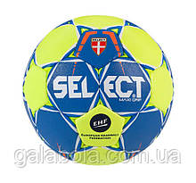 Мяч гандбольный SELECT Maxi Grip (размер 2)