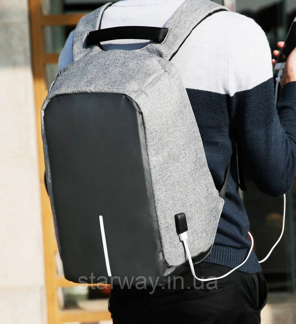 8d97daccad2c Рюкзак анти-вор Bobby   USB порт для зарядки, цена 575 грн., купить ...
