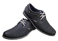 Туфли летние мужские натуральная кожа черные на шнуровке (Нивас 22), фото 1