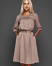 Женское платье с юбкой полусолнце (Беттиjd), фото 2