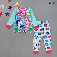 Піжама My Little Pony для дівчинки. 2 роки, фото 1