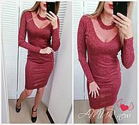 Платье женское ботал СО1502