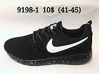 0517bc30 Мужские кроссовки Nike Roshe Run оптом в Украине. Сравнить цены ...