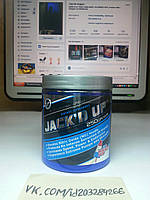 Hi-tech Pharma Jack'd Up DMAA 45 порций