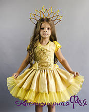 Солнышко, детский карнавальный костюм (код 70/4)