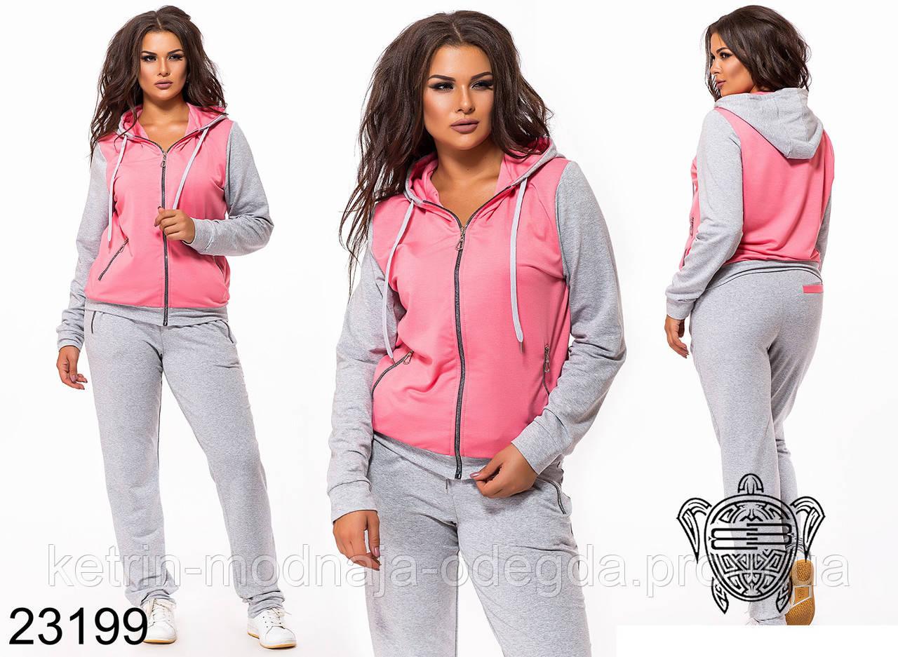 c9698343442 Удобный модный спортивный костюм больших размеров 48