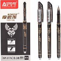 Ручка «пишет-стирает» 3176 ЧЕРНАЯ гелевая, пише-стирає, стирачка, затирачка, вытирает свои чернила пиши-стирай