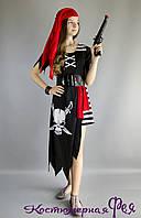 Разбойница, Пиратка, карнавальный костюм (код 42/12)