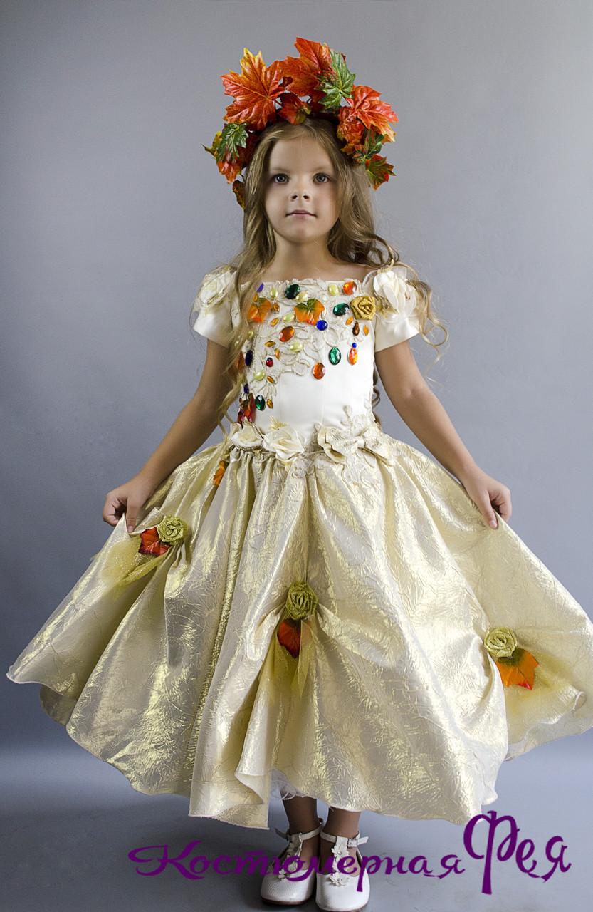 Осень золотое платье, карнавальный костюм (код 55/1)