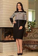 Модный костюм с юбкой и кофтой с принтом батал