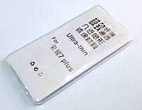 Чохол для Huawei GR5 / Honor 5X / Honor 7 Plus силіконовий ультратонкий прозорий