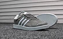 Кроссовки мужские серые Adidas Gazelle II Gray (реплика) , фото 3