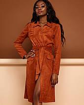 Женское замшевое платье-кардиган (Лея jd), фото 3