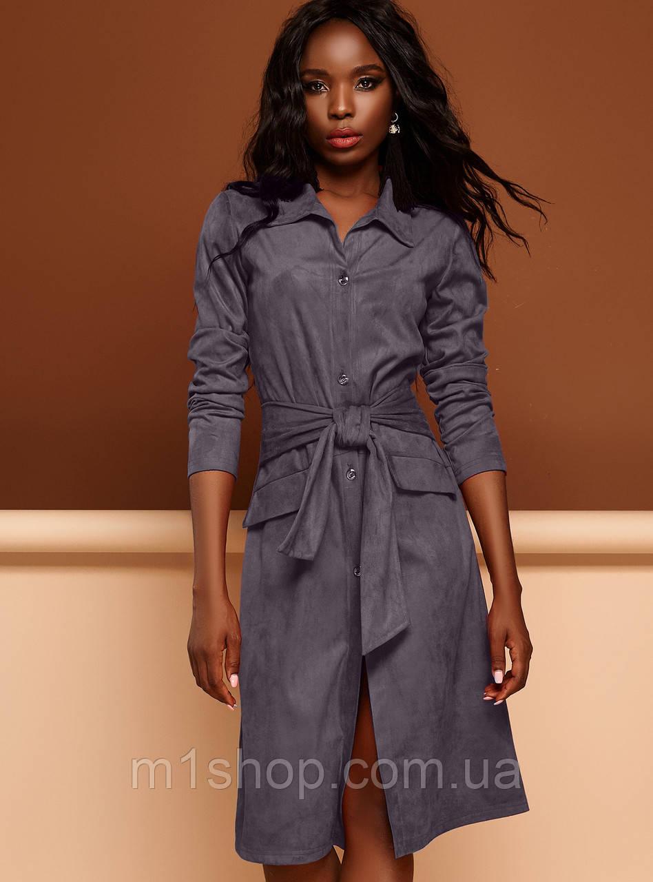 Женское замшевое платье-кардиган (Лея jd)