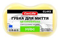 Губка для мытья автомобиля CarLife (CL413)