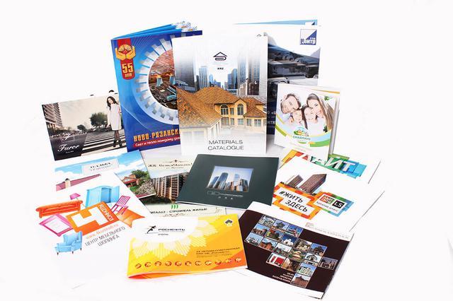 Печать брошюр и каталогов в Днепре