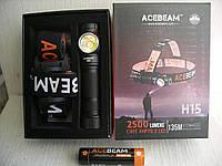 Acebeam H15, диод Cree XH-P 70.2, нейтральный (5000K) 2500 люмен ( +аккумулятор IMR 18650 3100 мАч)