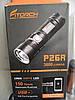 Fitorch P26R XHP70.2 3600Lumens FCD перезаряжаемый портативный LED Фонарик+Fitorch 26650