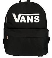 Спортивный рюкзак бренд (34*27*15 см) средний