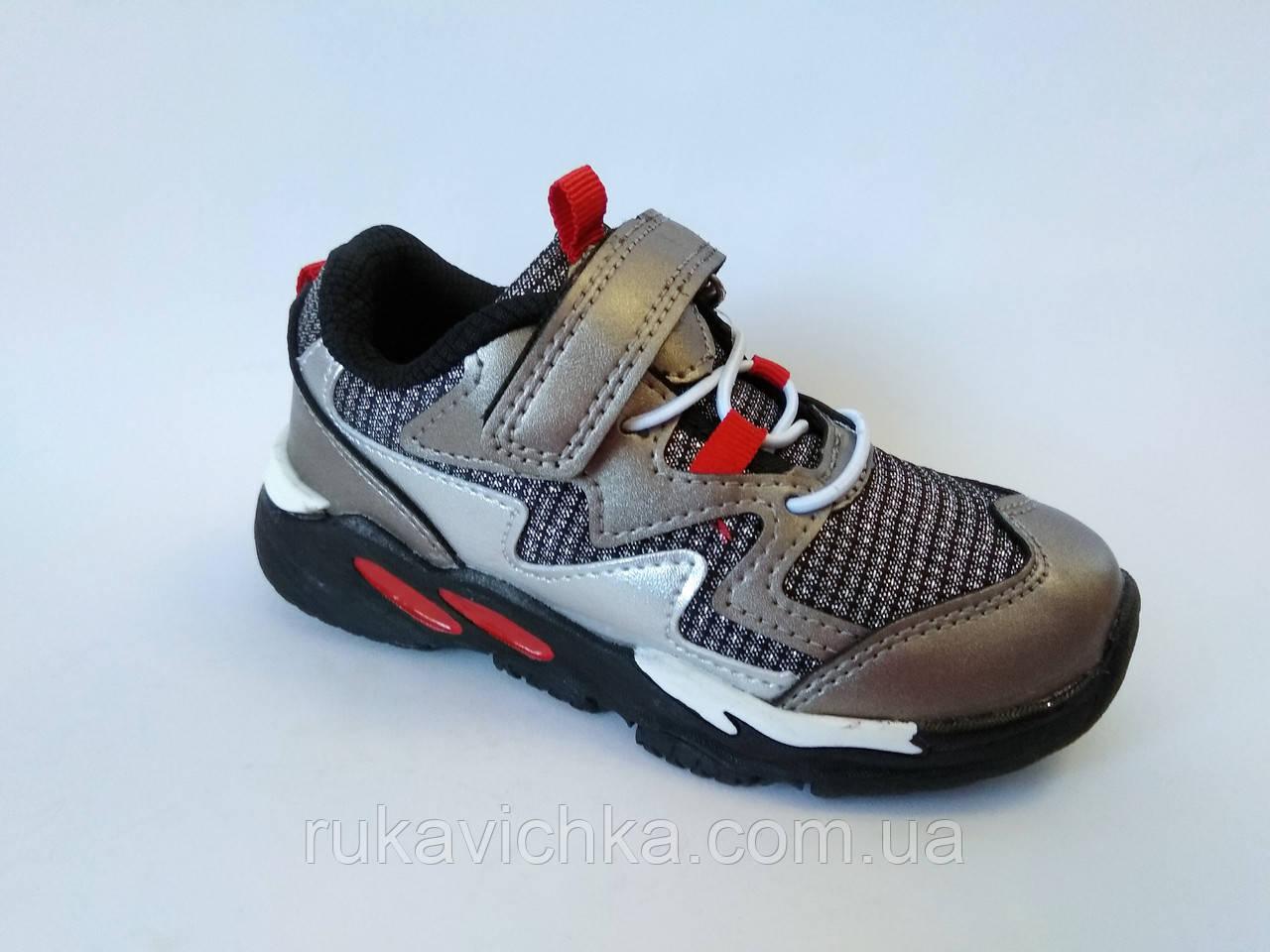 a1296d9e458c Новая коллекция - кроссовки для мальчика бренда Jong Golf, (р. 31-36 ...