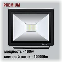 100W LED прожектор светодиодный iLUMIA 10 000 Lm, 4000K