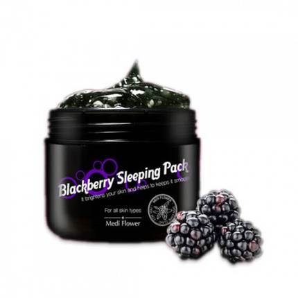 Ночная маска Medi Flower Blackberry Sleeping Pack,100 мл, фото 2