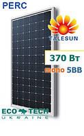 Солнечная панель TALESUN TP660M-370 PERC монокристалл