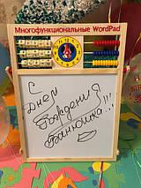 Досточка развивающая для рисования - Арт. RT - MD 1176