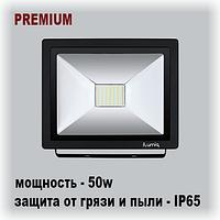 Лед прожектор 50w iLUMIA, IP65