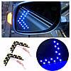 Автомобильная led подсветка на боковое зеркало (Синяя)