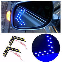 Автомобильная led подсветка на боковое зеркало (Синяя), фото 1