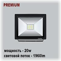 Прожектор LED 20W iLumia 1960Lm, 4000K