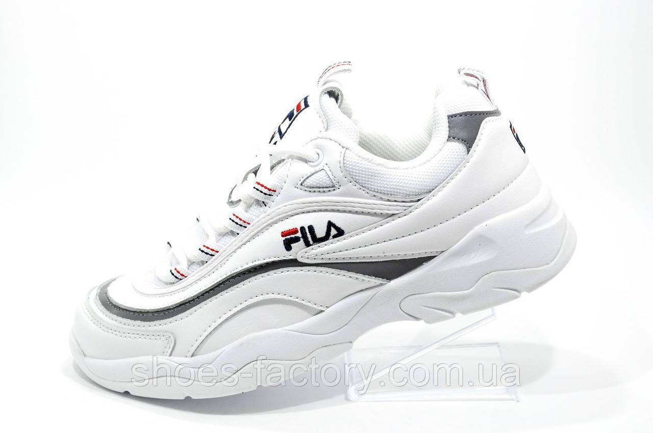 Белые кроссовки в стиле Fila Ray Folder X, White