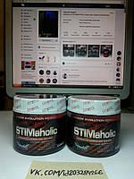 Genomyx STIMaholic 35 порций, фото 1