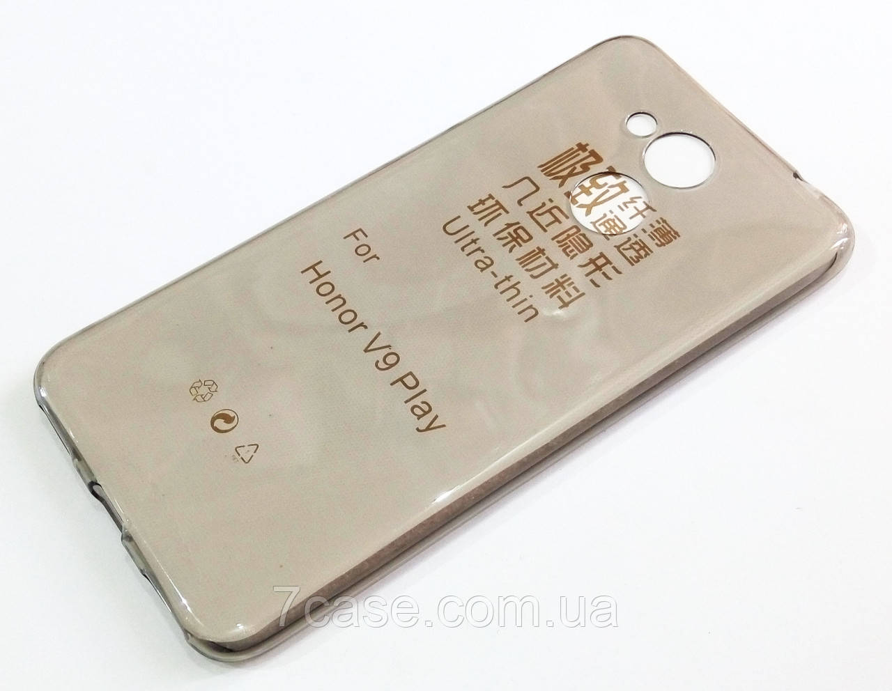 Чехол для Huawei Honor 6C Pro силиконовый ультратонкий прозрачный серый