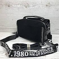 2bb68a032869 Женская замшевая сумка стиль Supreme опт: продажа, цена в Одессе ...