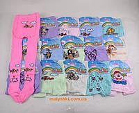 Колготки для девочки под памперс для 12-24 месяцев.