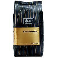 Кофе в зернах Melitta Espresso Bacio dOro 1кг Мелитта