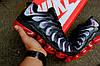 Мужские кроссовки Nike Air VaporMax Plus(ТОП РЕПЛИКА ААА+)