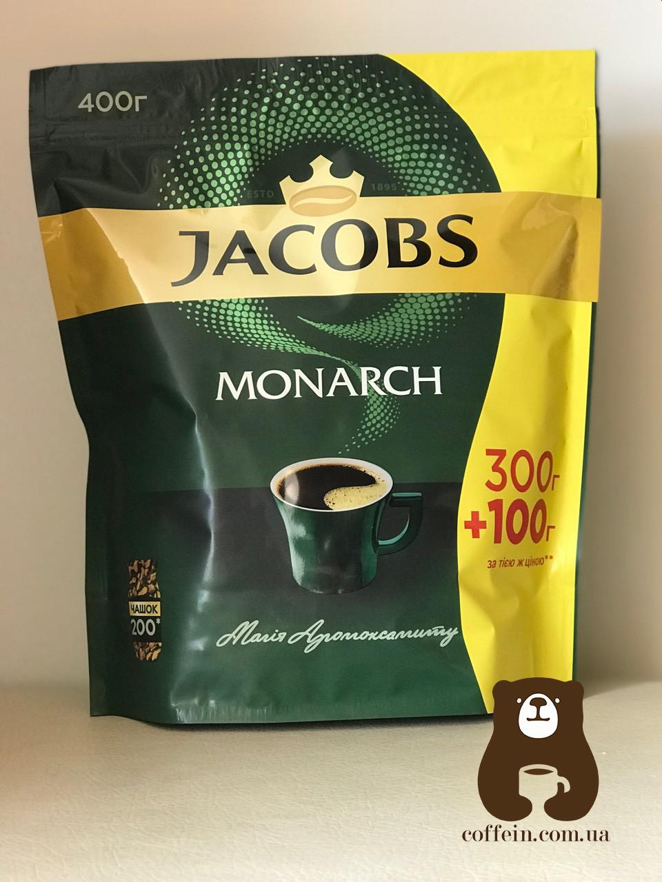 Кофе Jacobs Monarch 400 грамм (Италия)