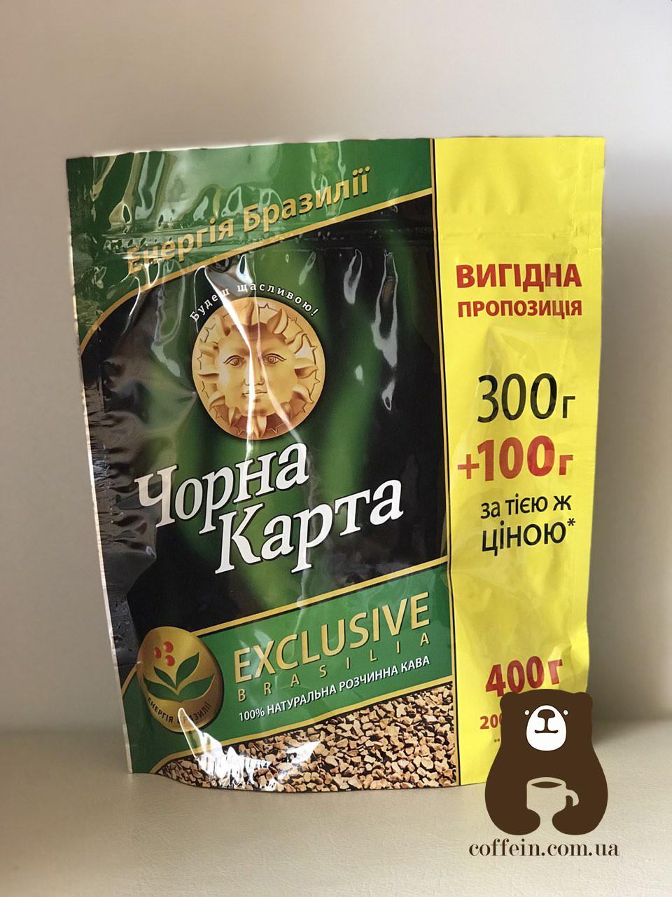 Кофе растворимый Черная карта Exclusive 400 г