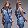 Блуза без рукавов вертикальные оборки / софт / Украина 5-339