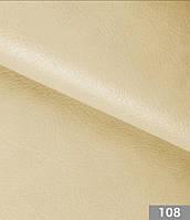 Кожзам обивочный для мебели Атлас 108