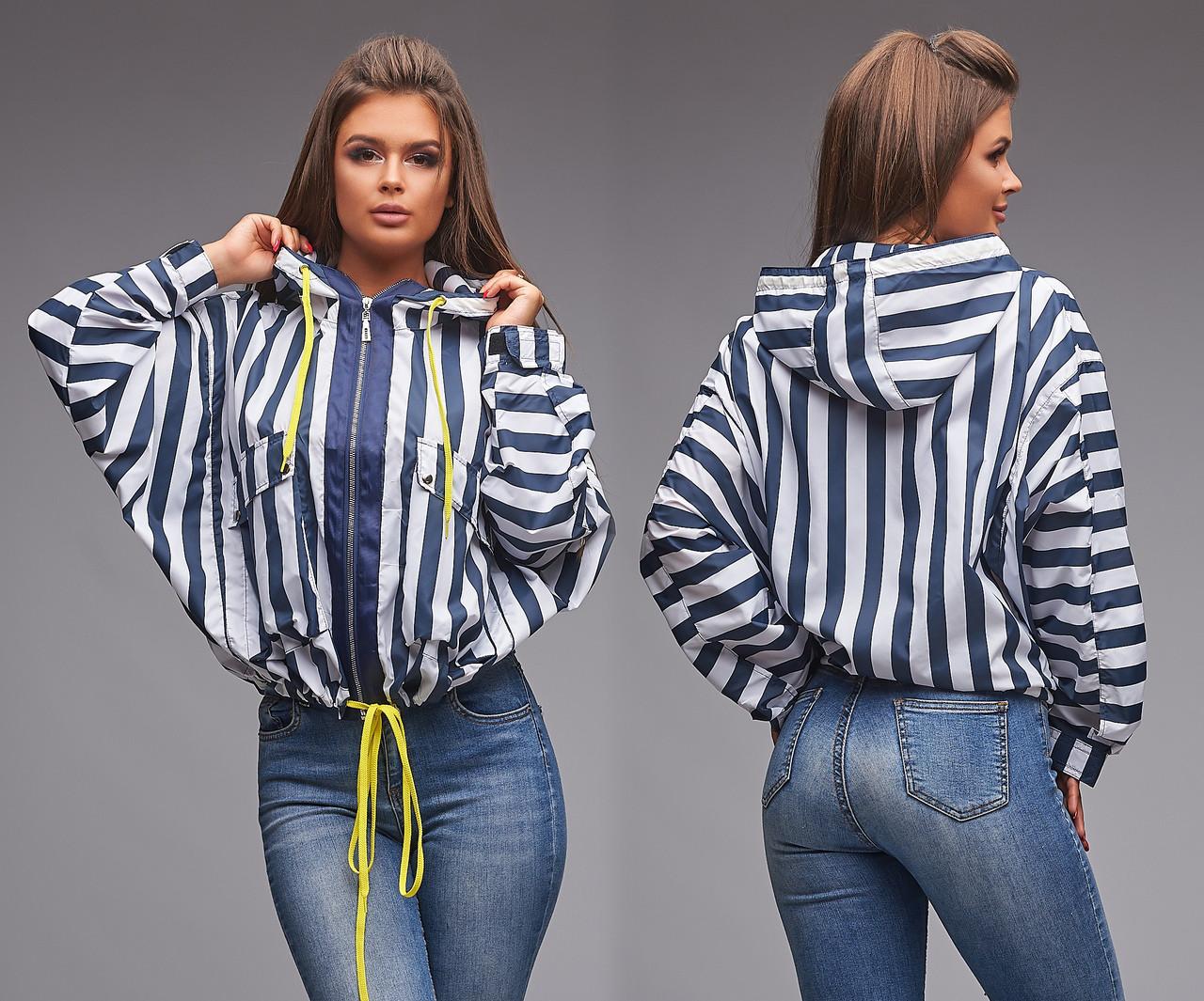 ad0446a0 Ветровка на змейке / плащевка / Украина 5-340 - Магазин женской одежды