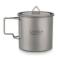 Титановая чашка с крышкой LIXADA 650 мл, фото 1