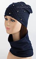 Комплект темно-синий Бусы из шапочки и бафа