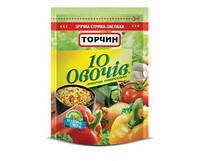 Приправа 10 Овочів ТМ Торчин, 170г