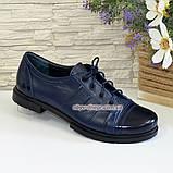 Туфли женские закрытые кожаные на шнуровке с вставками из лаковой кожи, синий цвет., фото 2